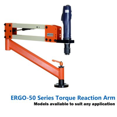 ERGO50ATorque Reaction Arm50Nm (442.5 in-lbs)(Universal Tool Holder)